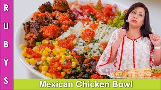 Chicken Platter Mexican Burrito Bowl Chipotle Style Copycat Party Idea Recipe in Urdu Hindi - RKK