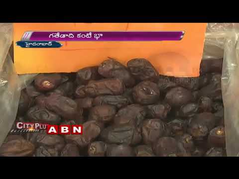 Ramzan Season Brings Huge Demand For Dates And Fruits