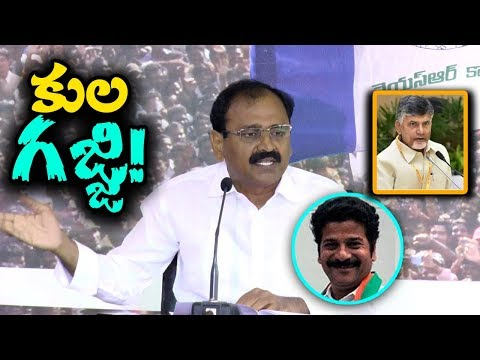 YCP Bhumana Karunakar Reddy Talks Over IT Raids on Revanth Reddy | YSRCP Vs TDP | mana aksharam