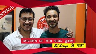 Raghav Juyal Latest Interview With RJ Kaavya || 2018