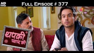 Thapki Pyar Ki - 13th July 2016 - थपकी प्यार की - Full Episode HD