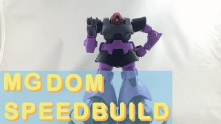 MG DOM Gunpla Speedbuild | PoisonCap