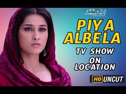 Piya Albela | पिया अलबेला | Tv Show Upcoming Twist | KlapboardPost.com