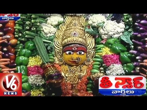 Shakambari Utsavalu | Balkampet Yellamma Temple Decorated With 3 Tons Of Vegetables | Teenmaar News