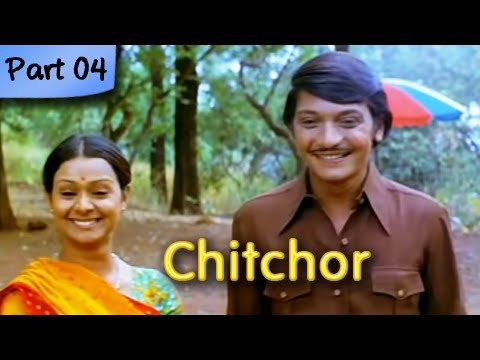 Chitchor - Part 04 of 09 - Best Romantic Hindi Movie - Amol...