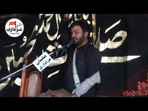 Zakir Fazal Mehdi I Majlis 12 Safar 2018 | Masiab I