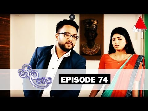 Neela Pabalu | Episode 74 | Sirasa TV 27th August 2018 [HD]