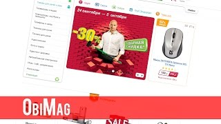 ЭЛЬДОРАДО - обзор крупнейшего интернет магазина бытовой техники Эльдорадо