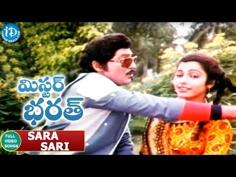 Mr Bharath Movie - Sara Sari Ila Vacchi Video Song || Sobhan Babu || Suhasini || Ilaiyaraaja