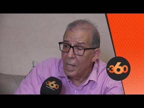 حسن بن عدي يصرخ في و جه إلياس العمري : إرحل ... إرحل ...إرحل ..