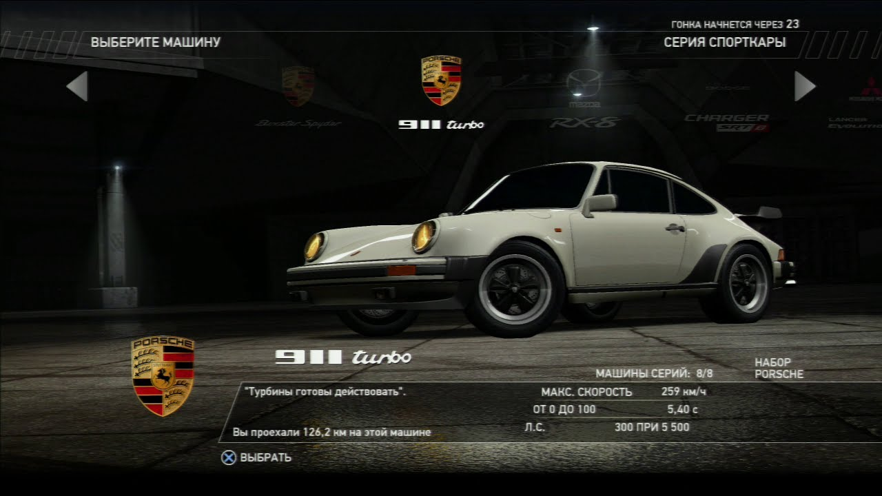 Need For Speed Hot Pursuit Ps3 Porsche 911 Turbo 1982 Edition Hd 720p Youtube
