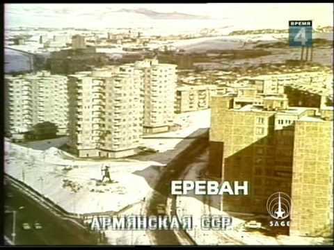 1 января 1988 года