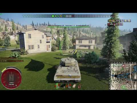 WORLD OF TANKS PS4 pro против XBOX ONE- S ??????