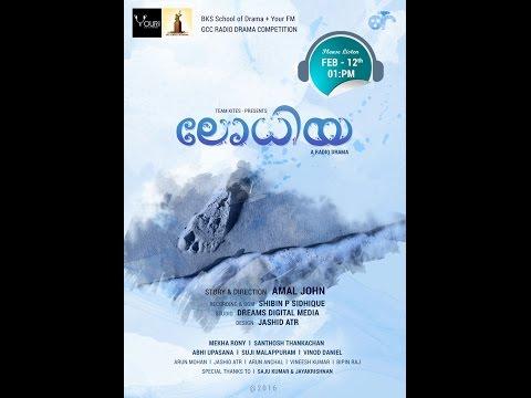 First Bell Season 06 - Radio Drama 15 - Lodhya
