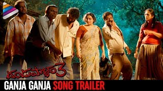 Dandupalyam 3 Movie Songs | Ganja Ganja Song Trailer | Pooja Gandhi | Sanjjana | Telugu Filmnagar