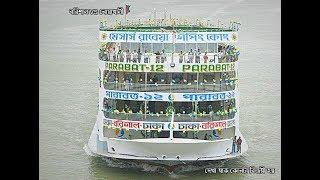 Barisal VS Noakhali/নোয়াখালী VS বরিশাল