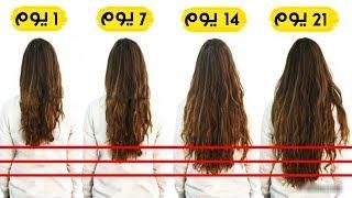"""4 أشياء في منزلك تجعل شعرك ينمو مجدداً  """" إذا استخدمتها بالطريقة الصحيحة """""""