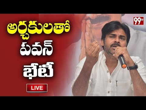Pawan Kalyan Meeting with Priest Live  || #Rajahmundry || 99 TV Telugu