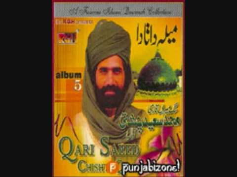 Qari Saeed Cheshti Shaeed( Ajj Kar Da Karam) video
