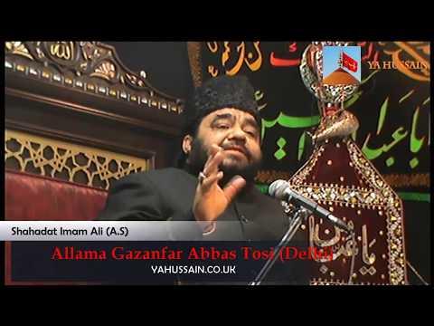 Live! 15th June 2017 | Shahadat of Imam Ali (A.S.) | Dua-e-Zehra (Northampton)