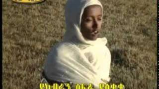 Zemarit Tsegereda Tilahun - Bewok Qelem Tesefeshal   (Ethiopian Orthodox Tewahedo Church Mezmur)