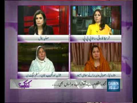 Kab Tak-peshawar University Sexual Harassment-ep 22-part-4 video