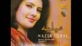 Nazia Iqbal   New Pashto Song 2017   Bar Gudhar Ta Zama