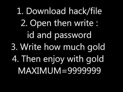 MAT hack gold