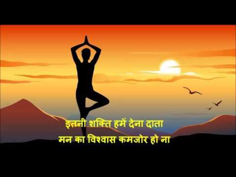 Itni Shakti Hame Dena Data | Prayer | Abhay Kumar Sinha | Song From Film Ankush 1986 |