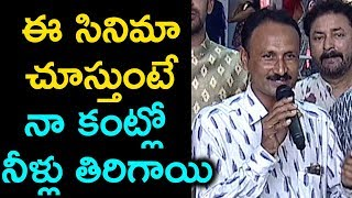 Chinthakindi Mallesham Emotional Speech At Mallesham Pre Release Event |