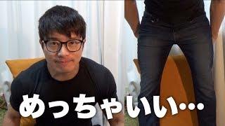 マッチョなジーパン4000円!