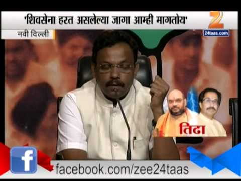 ZEE24TAAS: BJP Press Conference LIVE in Delhi (21 Sept 2014)