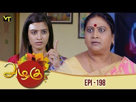 Azhagu - Tamil Serial | அழகு | Episode 198 | Sun TV Serials |  13 July 2018 | Revathy | Vision Time