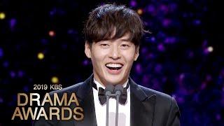 Download Kang Ha Neul~ You Should Say a Word to Dong Baek  [2019 KBS Drama Awards Ep 1] Mp3/Mp4
