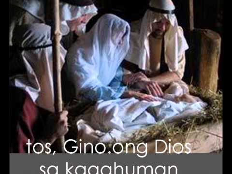 Santos ( Pastorella ) Cebuano Mass Song - Magpalacir Choir video