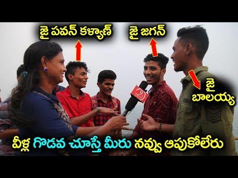 Prajanadi  @Who Is The Next CM of Andhra Pradesh | Chandrababu | YS Jagan | Pawan Kalyan