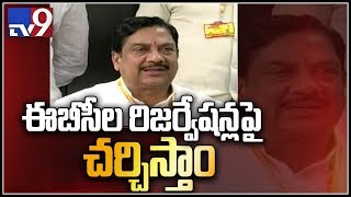 TDP Kala Venkata Rao Press Meet LIVE || Vijayawada