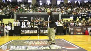 Judge Demo - NIAKO (LEGION X / FRANCE) | 151219 College High vol.11 Stage4