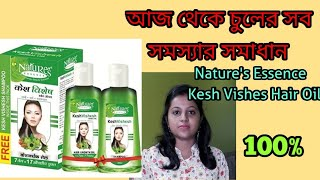 Nature's Essence Kesh Vishesh Hair Oil Honest Review/With Price