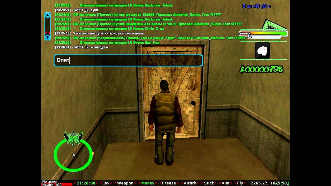 Система казино samp-rp игра рулетка с пистолетом