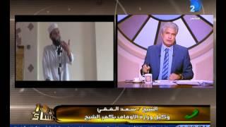 وكيل وزارة أوقاف كفر الشيخ ينفى إلقاء محمود شعبان لخطبة على منابر المحافظة..وفى حال ثبوت ذلك سأتقدم