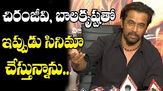 Action King Arjun About Telugu Top Heroand#39;s at Killer Succes Meet | Top Telugu Media