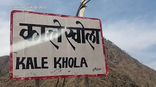 कर्णाली बाटोको कथा   Karnali Highway Story