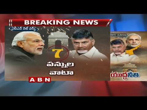 CM Chandrababu to Face PM Modi at Niti Aayog Meet | TDP MPs face to face | Delhi
