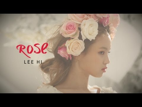 LEE HI (이하이) - Making of [ROSE] Music Video