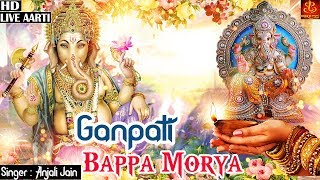 download lagu Live Ganpati Bappa Morya Bhajan Song  गणपति बप्पा gratis
