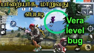 Free fire invisible tricks tamil