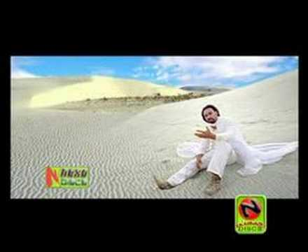 Behgee Palkon Per Nam Tumhra Hai video