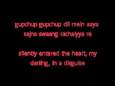 Chori Kiya Re Jiya - Dabangg ~ with lyrics and English translation on screen ~
