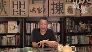 思想送中 香港出版自由已死 - 22/04/19 「三不館」長版本